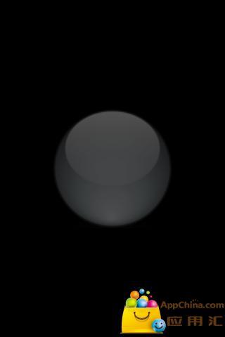激光手电筒截图0
