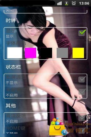 iphone心动美女 工具 App-癮科技App