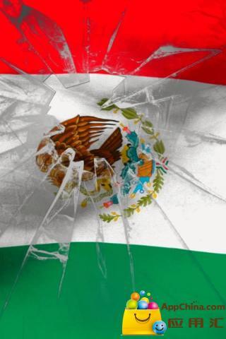 墨西哥国旗免费