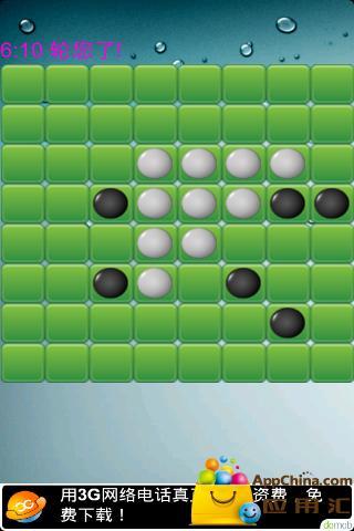 【免費棋類遊戲App】经典水晶黑白棋HD-APP點子