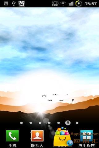 日出曙光动态壁纸
