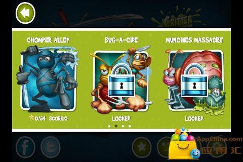 【免費益智App】昆虫大作战-APP點子
