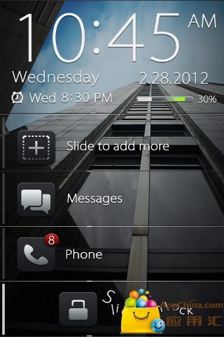 【免費工具App】GO锁屏城市间隙-APP點子