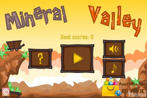 【免費益智App】矿物峡谷-APP點子