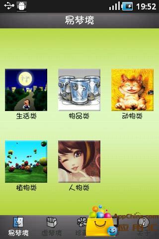 麻將館官方網站 - 滿貫大亨 / 新滿貫大亨