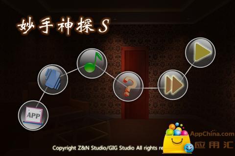 中華萬年曆-黃曆天氣,農曆生日- Google Play Android 應用程式
