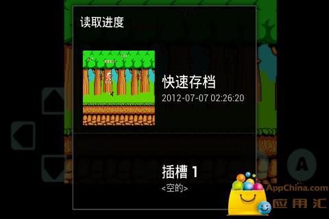 FC游戏之冒险岛 動作 App-癮科技App