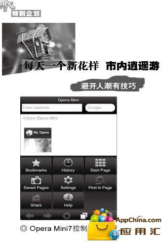 《计算机应用文摘》6月精品合集 新聞 App-癮科技App