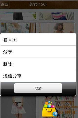 玩社交App|Pic2u家庭云相册免費|APP試玩