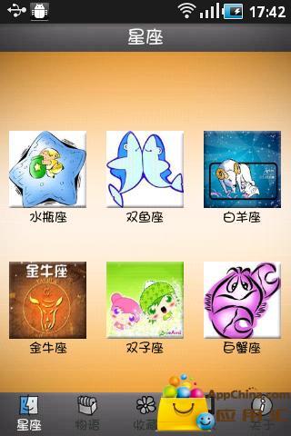 GoSkyWatch 星象儀iPad 版- 天文星象指南:在App Store 上的 ...