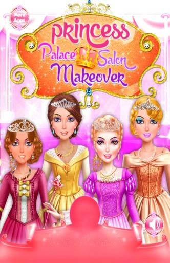 公主 化妆 服装 温泉 游戏的女孩截图2