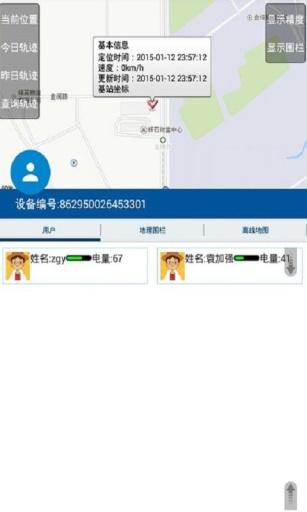 青浦北斗旅游位置服务