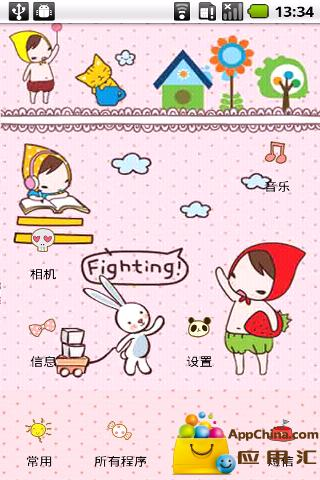 YOO主题-韩国KAWAII小红帽