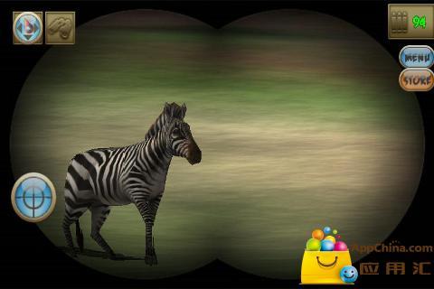 3D狩猎:非洲民兵 3D Hunting: African Militia截图1