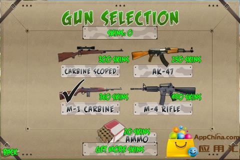 3D狩猎:非洲民兵 3D Hunting: African Militia截图4
