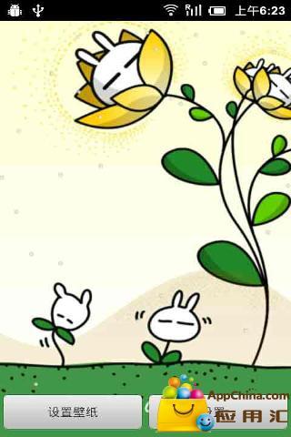 兔斯基高清动态壁纸