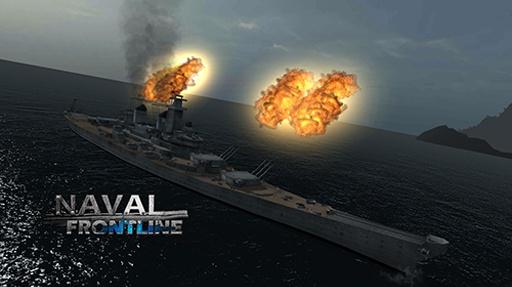 海军最前线 : 意军奇袭 Naval Front-Line :Regia截图1