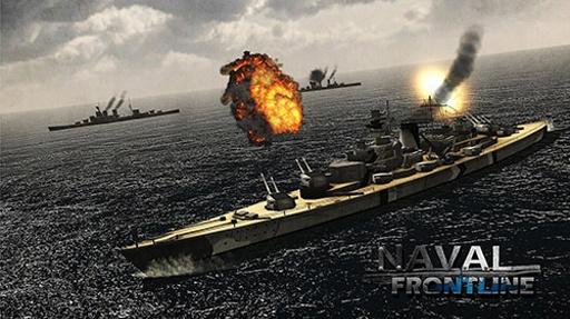 海军最前线 : 意军奇袭 Naval Front-Line :Regia截图3