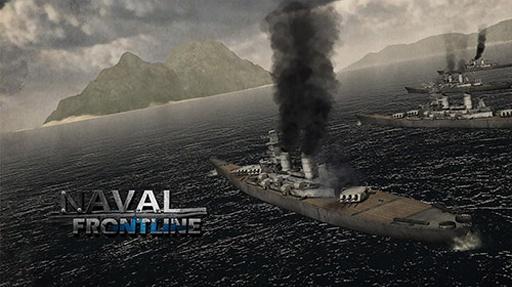 海军最前线 : 意军奇袭 Naval Front-Line :Regia截图4
