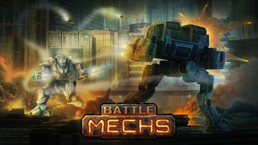 战争机器截图4