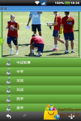 【免費生活App】口袋运动季-APP點子