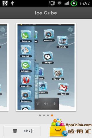 免費下載工具APP|TSF桌面冰盒主题 app開箱文|APP開箱王