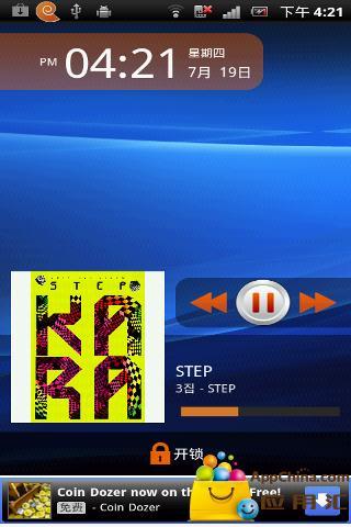 玩免費媒體與影片APP 下載3D 音乐播放器 app不用錢 硬是要APP