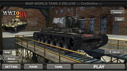 战争世界坦克2截图2