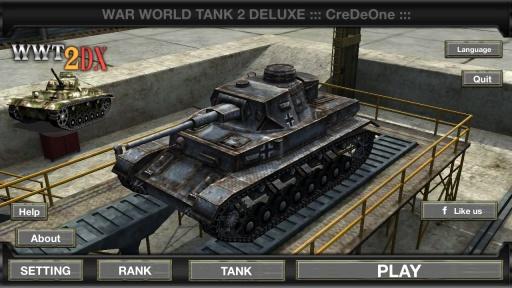 战争世界坦克2截图3