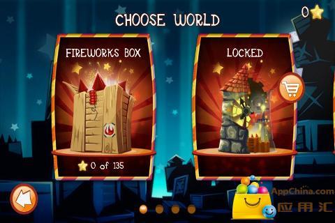 打火机小火箭正式版|玩益智App免費|玩APPs