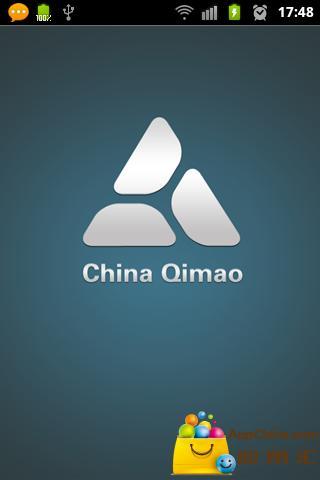 中国汽贸平台