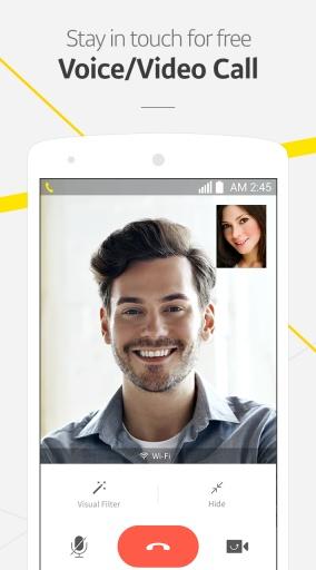 KakaoTalk: Free Calls & Text截图1