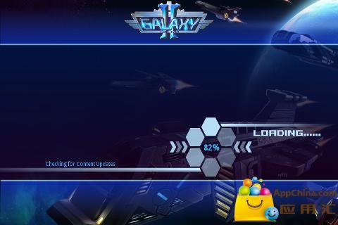 银河在线2平板版 Galaxy Online 2 HD for Pad