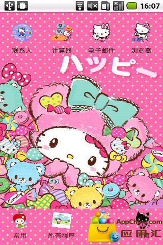 YOO主题-粉嫩kitty娃娃