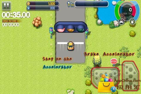 出租车司机2截图3