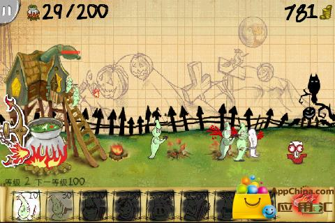 幽灵大战|玩益智App免費|玩APPs