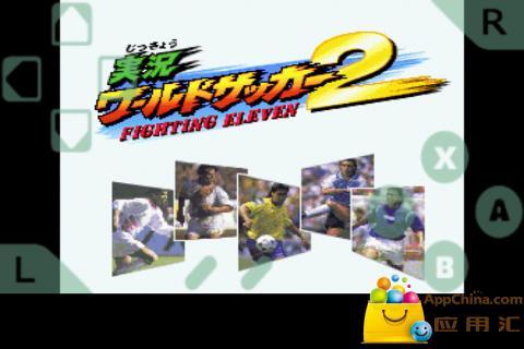SFC游戏之实况足球2