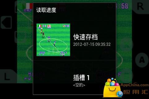 SFC游戏之真况足球2截图3