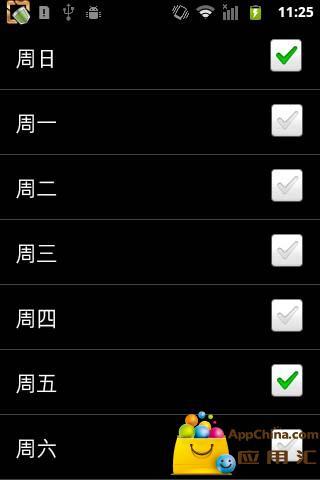 玩免費社交APP 下載智能WiFi app不用錢 硬是要APP