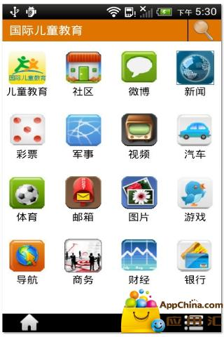 騰訊兒童_騰訊網