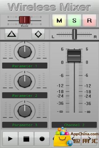无线调音台截图1