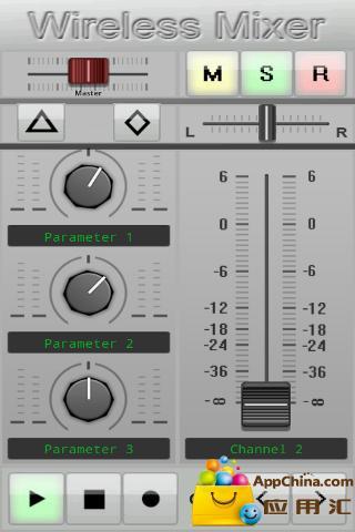 无线调音台截图2