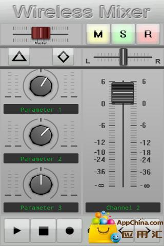 无线调音台截图3