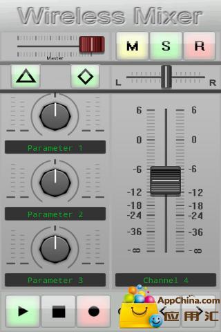 无线调音台截图4