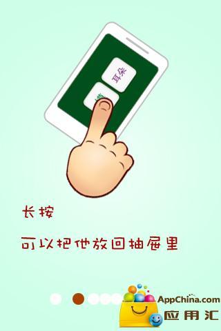 【免費益智App】情趣骰子-APP點子