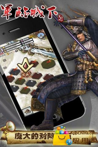 军临城下 策略 App-癮科技App