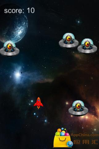 外星人的进攻:宇宙战争免费