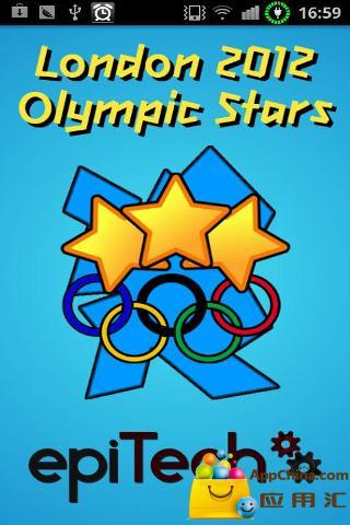 2012伦敦奥运明星