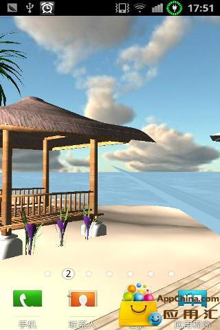 巴厘岛沙滩动态壁纸