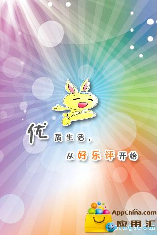 1Mobile Market - 1mobile台灣第一安卓Android下載站